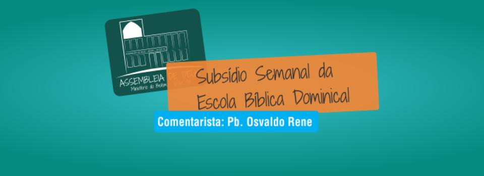 EBD SITE_SUBSIDIO2